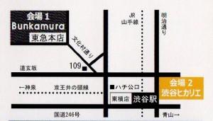 2016夏文化村