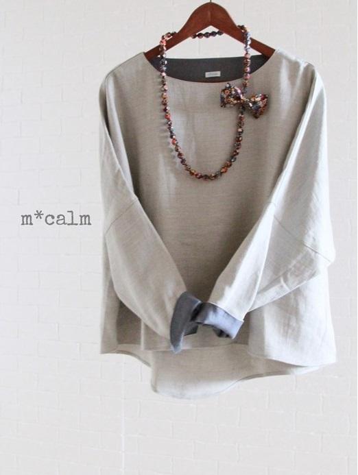 コピー ~ m*calm