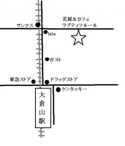 ラ・プティフルール地図2